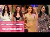 Aishwarya Rai Bachchan, Katrina Kaif, Anushka Sharma The Kapil Sharma Show best and worst dressed