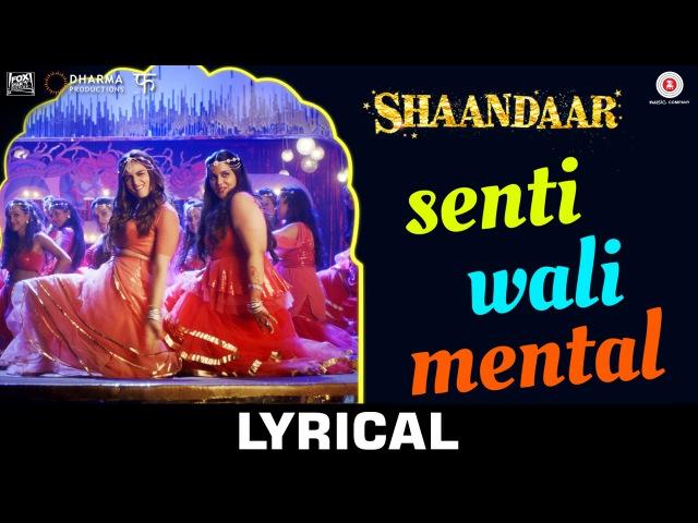 Senti Wali Mental Lyrics Video | Shaandaar | Shahid Kapoor Alia Bhatt | Amit Trivedi