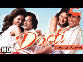 dosti movie akshay kumar bobby deol online dating