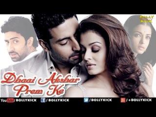 Hindi Movies Full Movie | Dhai Akshar Prem Ke Full Movie | Hindi Movie | Aishwarya Rai Movies