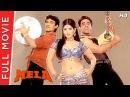 Mela | Full Hindi Movie | Aamir Khan, Aishwarya Rai, Twinkle Khanna | Full HD 1080p