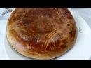 Армянская круглая гата - Ани Кухня