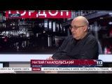 Матвей Ганапольский, журналист, в программе