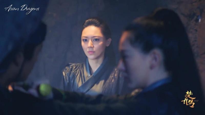 [47/58] Легенда о Чу Цяо / Legend of Chu Qiao / Princess Agents / 楚乔传