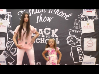 13 августа в Market mall Дарынок Fashion School Show Back to school