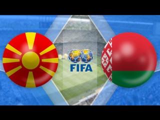 Македония 3:0 Беларусь | Товарищеские матчи 2017 | Обзор матча