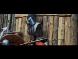 Викинги идут!!!