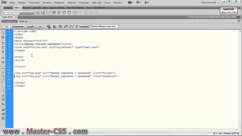 Красивая граница с тенью на CSS
