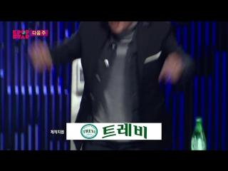 20170122 《KPOP STAR 6》 E18 Preview|K팝스타6 18회 예고 20