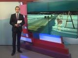 В Ярославской области закрылись переправы