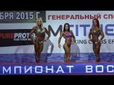 бронзовая Чемпионка Росии по бодифитнесу  Мария Розанова
