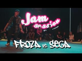 JAM SESSION | TRASH BATTLE | Froza vs Sega | round 1