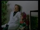 Будьте моим мужем (1981) - «... cвободным человеком»