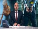 Волинського суддю хабарника не могли засудити сім років
