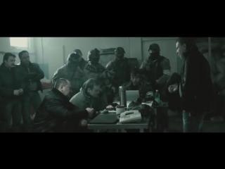 Louna-Штурмуя небеса (тактика штурма спецназа ФСБ)