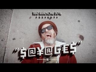 Handsome devil online