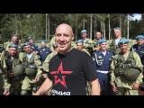 Денис Майданов - #ВДВ премьера клипа #АрмияРоссии