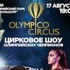 Olympiсo сборы по художественной гимнастике