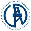 УГНТУ | Опорный университет РФ