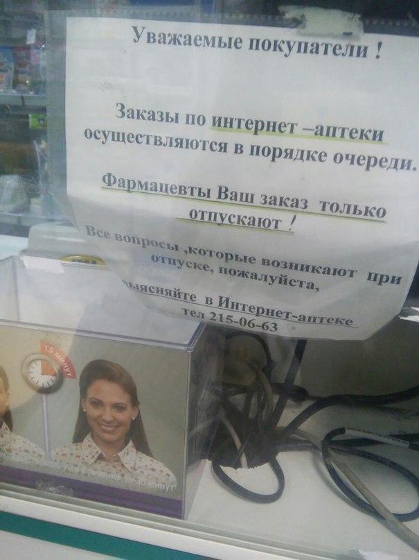 Наталья Сидорова | Челябинск