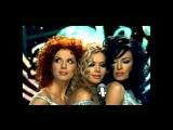 ВИА Гра (feat. А. Седокова) - Убей мою подругу