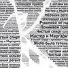 """Танцевальный коллектив """"Коломбина"""""""