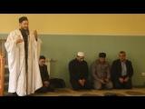 Выступление Муфтия Волгоградской области Ильяс-хазрат Биктимирова