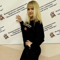 Маргарита Соловьёва