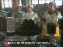 Шоколад с перцем - 1 серия