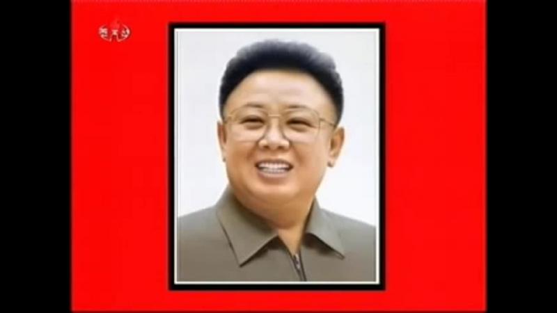 Первое сообщение о смерти Великого Руководителя Корейской Народно-Демократической Республики, Генерального секретаря Трудовой па