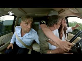 Самый лучший день (2015) Промо  | FILMAX - смотри кино онлайн