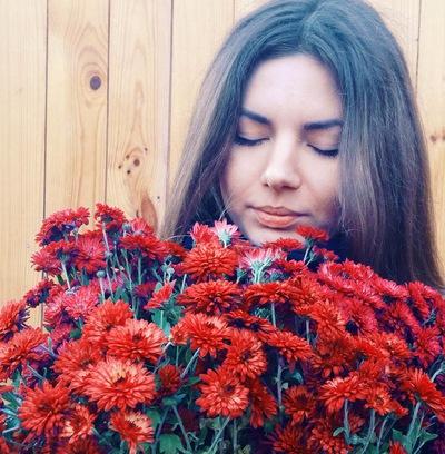 Ирина Витальевна