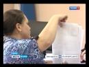 Новости Россия Югория