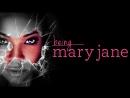 Быть Мэри Джейн сериал 2013 – . - трейлер