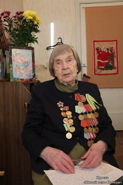 Мария Александровна (1919 г.р.) - участница Советско-Финской и Великой Отечественной браней