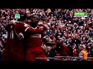 Ливерпуль возвращается в Лигу Чемпионов |Deus| vk.com/nice_football