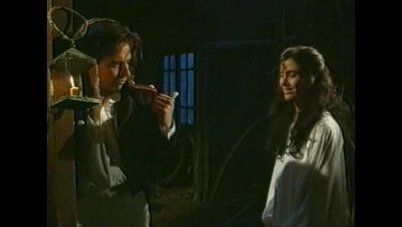 Девушка по имени Судьба, 1994 (36)