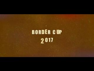 Пятый ежегодный футбольный турнир BORDER CUP 2017