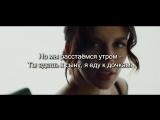Анна Седокова - Первая любовь (Lyrics, Текст Песни)
