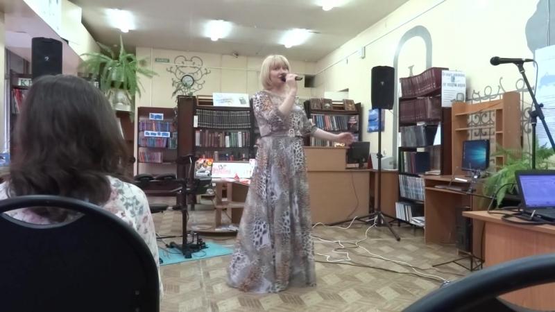 Казаковцева Юля (Библиотека им. А.С.Пушкина, 16.04.17г.)