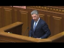 Юрий #Бойко: Пока не будут рассмотрены законопроекты, касающиеся #переселенцев и реальной поддержки населения, фракция ОППОЗИЦИО