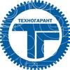Автосервис Техногарант в Щёлково
