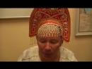 Женское обрезание. Ломовой