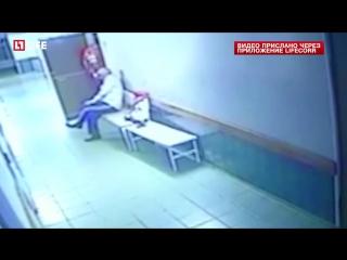 Подмосковный суд закрыл дело об избиении врача в больнице Орехово-Зуева