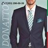 Donatto - мужская одежда Оренбург