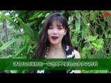 Taiwan Fanmeet greating