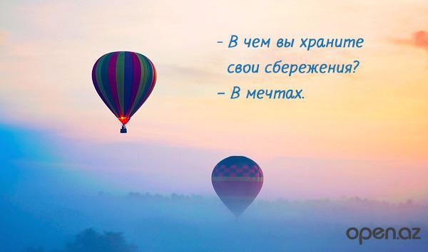 https://pp.userapi.com/c637930/v637930940/522b1/8FiBF91rMJc.jpg