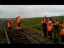 Поздравление с днем железнодорожника от бригады путейцев-D