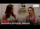 Group Meeting: Girls Season 6 Promo (HBO)
