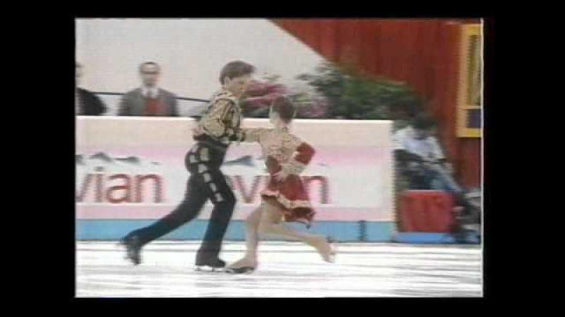 Grishuk Platov RUS 1995 1996 Gran Prix Finals Ice Dancing Original Dance